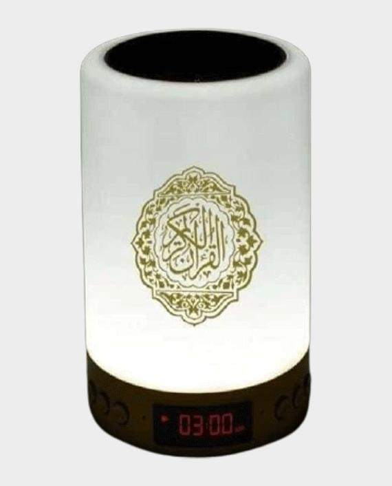 Touch Lamp JO-122 Portable Quran Speaker in Qatar