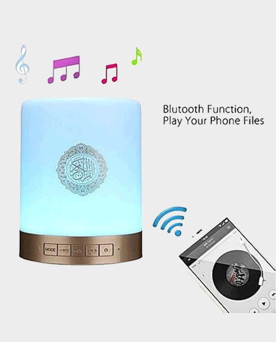 Touch Lamp Portable Quran Speaker SQ-112