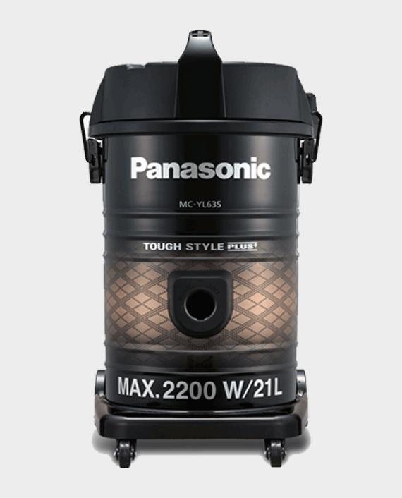 Panasonic MC-YL635 Vacuum Cleaner in Qatar