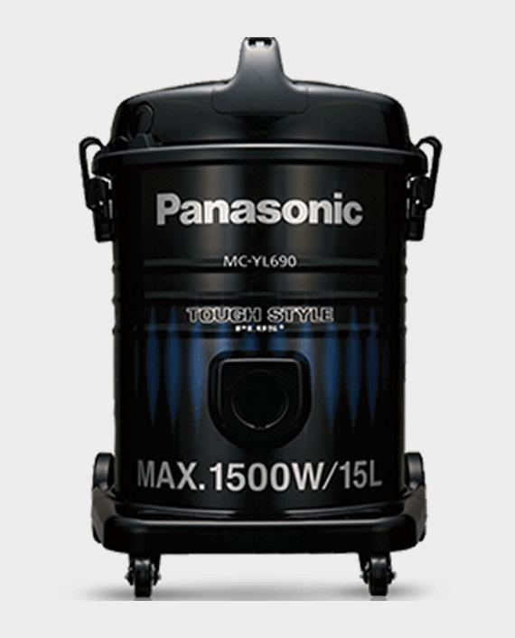 Panasonic MC-YL690 Vacuum Cleaner in Qatar