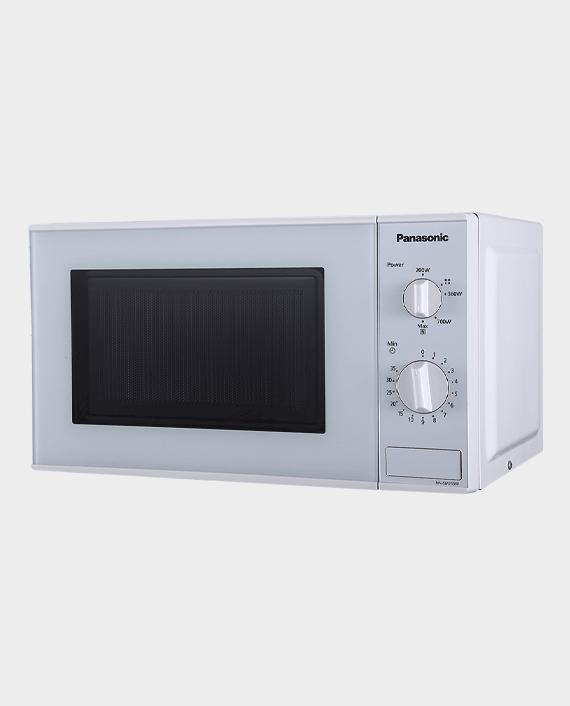 Panasonic NN-SM255W Microwave Oven in Qatar