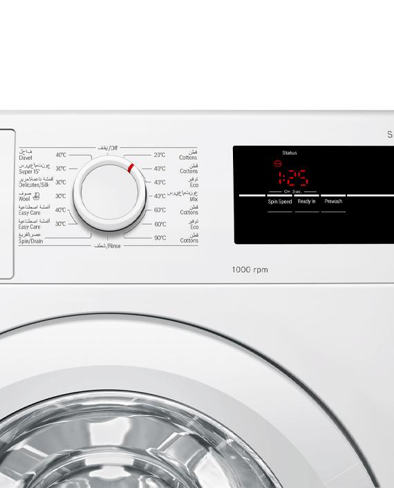 Bosch Serie 2 Front Loader Washing Machine 7kg