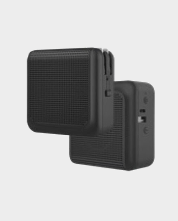 iBRIT Globetrotter 3 in 1 Speaker / Power Bank / Wall Charger in Qatar