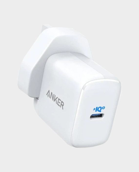 Anker PowerPort III 65W Pod Universal Travel Charger White in Qatar