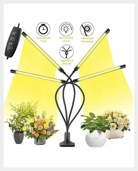 Glint LED Plant Grow Light 4 Head in Qatar