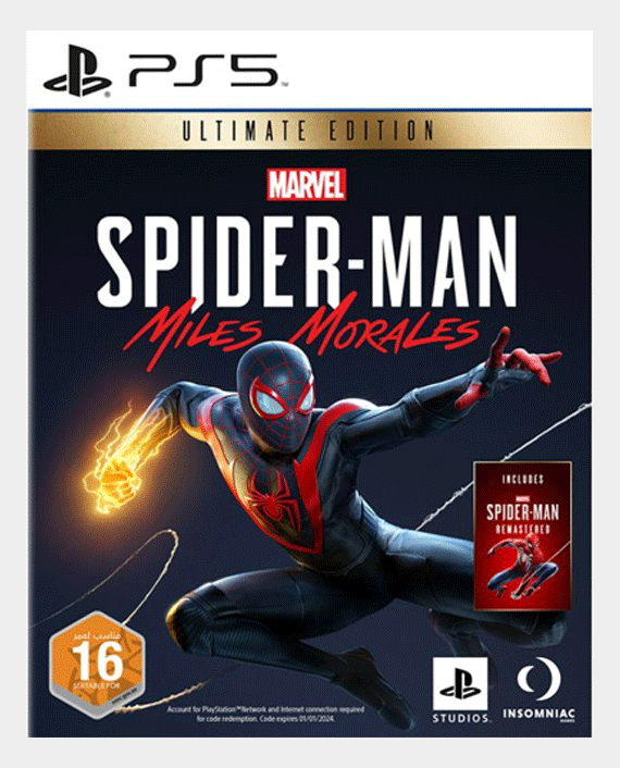 PS5 Marvel Spider Man Miles Morales Ultimate Edition in Qatar